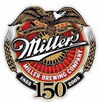 miller-brewing-company