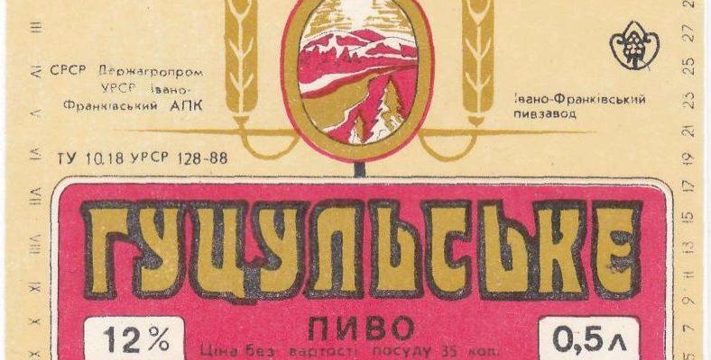 Пиво в Украине и Беларуси